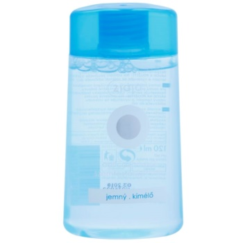 Ziaja Cleansing Eye Soft Eye Make - Up Remover  4.0 oz ZIACLEW_KMUR10