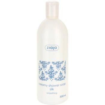 Ziaja Silk Creamy Shower Soap (Smoothing) 17 oz