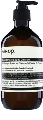 Aésop Body Coriander Seed зареждащ с енергия душ гел