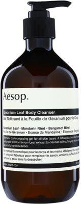 Aésop Body Geranium Leaf очищуючий гель для душа