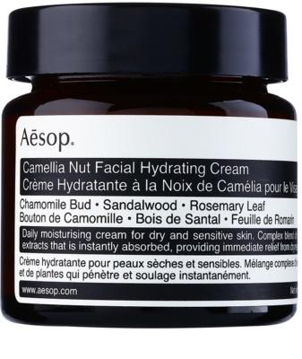Aésop Skin Camellia Nut crema hidratanta si nutritiva pentru piele uscata spre sensibila