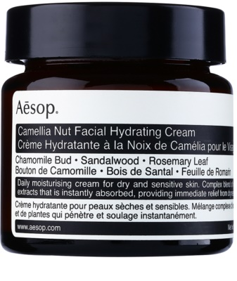 Aésop Skin Camellia Nut поживний зволожуючий крем для сухої та чутливої шкіри