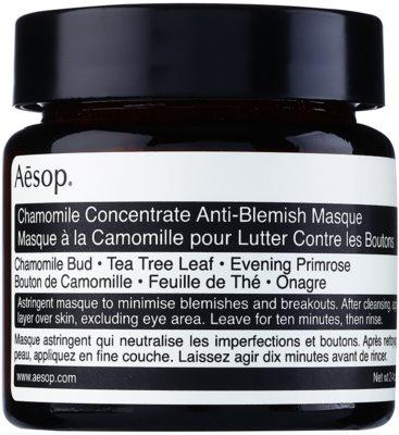 Aésop Skin Chamomile очищуюча маска для проблемної шкіри