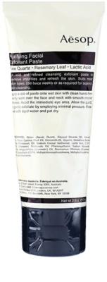 Aésop Skin Purifying crema exfoliante suave