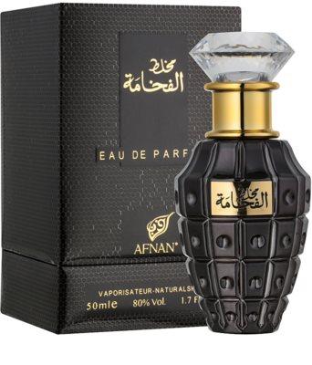 Afnan Mukhallat Al Fakhama парфумована вода для чоловіків 1