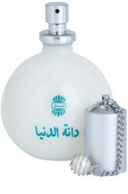 Ajmal Danat al Duniya Eau de Parfum para mulheres 3