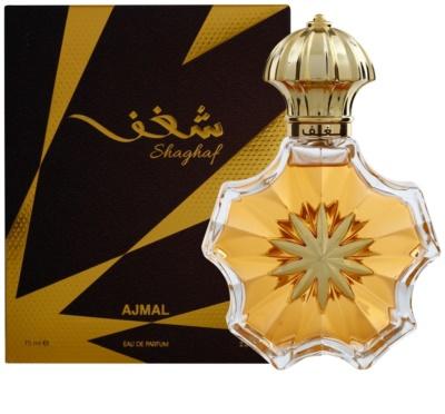 Ajmal Shaghaf Eau De Parfum unisex 1