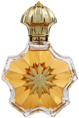 Ajmal Shaghaf woda perfumowana unisex 2