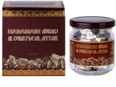 Al Haramain Abraaj Al Oudh Ma'Al Attak kadilo
