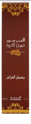 Al Haramain Dehnal Oudh Lufterfrischer 3