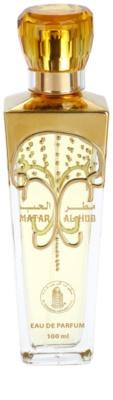 Al Haramain Matar Al Hub парфумована вода унісекс 2