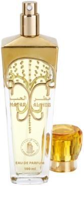 Al Haramain Matar Al Hub Eau de Parfum unisex 3