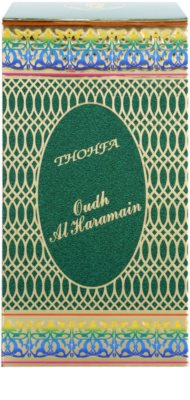 Al Haramain Thohfa Oudh Al Haramain kadilo 4