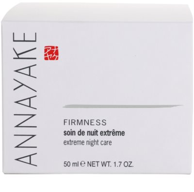Annayake Extreme Line Firmness crema de noapte pentru fermitate 4