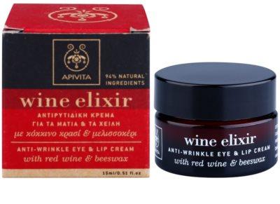 Apivita Wine Elixir Red Wine & Beeswax crema anti - rid pentru ochi si jurul ochilor 1