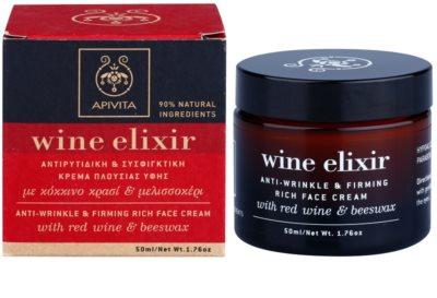 Apivita Wine Elixir Red Wine & Beeswax зміцнюючий крем проти зморшок для сухої шкіри 1