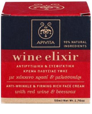 Apivita Wine Elixir Red Wine & Beeswax зміцнюючий крем проти зморшок для сухої шкіри 2