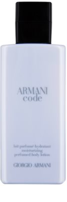 Armani Code Woman молочко для тіла тестер для жінок  тестер