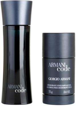 Armani Code coffrets presente 1