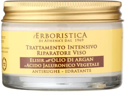 Athena's l'Erboristica Argan Oil Elixir Gesichtscreme gegen Falten