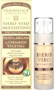 Athena's l'Erboristica Argan Oil Elixir serum na noc przeciwzmarszczkowe 3
