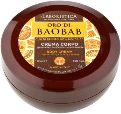 Athena's l'Erboristica Gold Baobab крем за тяло  с регенериращ ефект