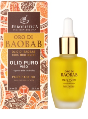 Athena's l'Erboristica Gold Baobab óleo facial anti-idade de pele 1