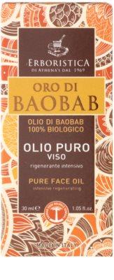 Athena's l'Erboristica Gold Baobab óleo facial anti-idade de pele 2