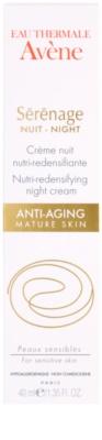 Avene Sérénage нічний крем проти зморшок для зрілої шкіри 4