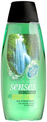 Avon Senses Amazon Jungle šampon in gel za prhanje 2v1 za moške