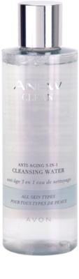 Avon Anew Clean loción limpiadora facial antiarrugas 3 en 1