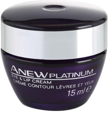 Avon Anew Platinum крем за зоната около очите и устните