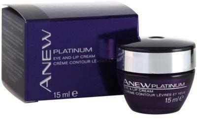 Avon Anew Platinum krém na oční okolí a rty 3
