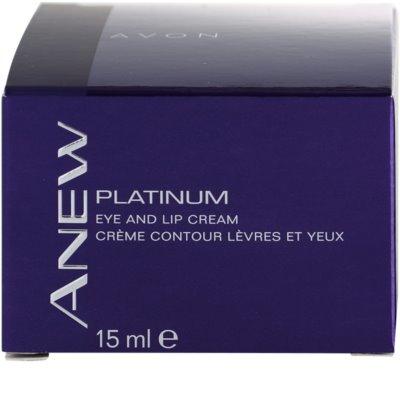 Avon Anew Platinum крем за зоната около очите и устните 4