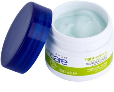 Avon Care освіжаючий гелевий крем з екстрактом огірка та зеленого чаю 1