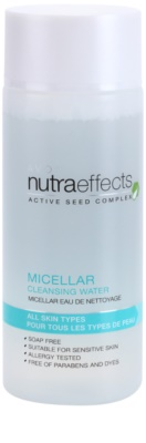 Avon Nutra Effects Micellar почистваща вода за лице