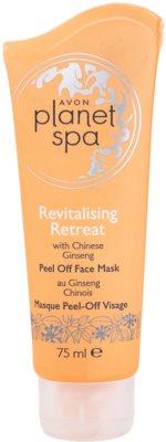 Avon Planet Spa Chinese Ginseng съживяваща пилинг-маската за лице