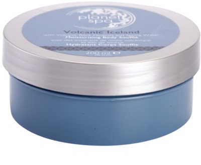 Avon Planet Spa Volcanic Iceland crema corporal hidratantecon minerales volcánicos y agua natural 1