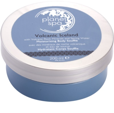 Avon Planet Spa Volcanic Iceland Creme Hidratante Corporal com minerais vulcânicas e água de nascente