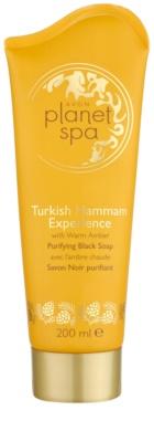 Avon Planet Spa Turkish Hammam Experience очищуюче мило для тіла