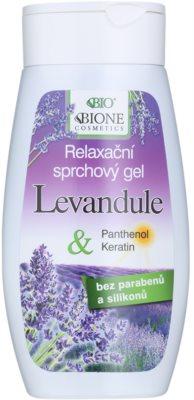 Bione Cosmetics Lavender релаксиращ душ гел