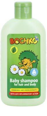 Bochko Care дитячий шампунь з екстрактом ромашки