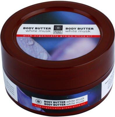 Bodyfarm White Musk масло для тіла