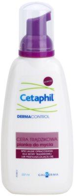 Cetaphil DermaControl spuma de curatat pentru tenul gras, predispus la acnee