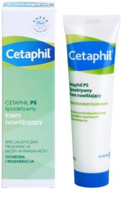 Cetaphil PS Lipo-Active crema corporal hidratante para el tratamiento local 1