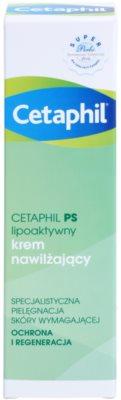 Cetaphil PS Lipo-Active crema corporal hidratante para el tratamiento local 2