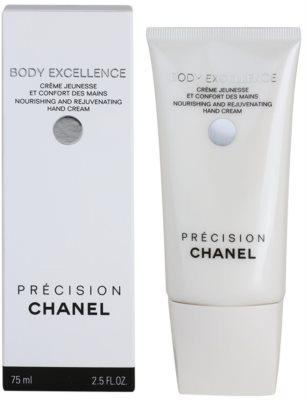Chanel Précision Body Excellence výživný krém na ruky 2