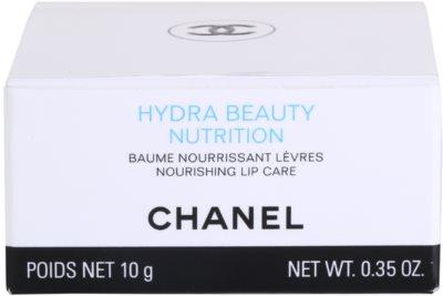 Chanel Hydra Beauty поживний догляд для губ 4