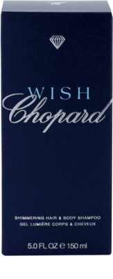 Chopard Wish душ гел за жени 2