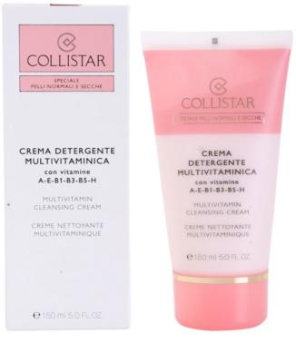 Collistar Special Active Moisture очищуючий крем для нормальної та сухої шкіри 1